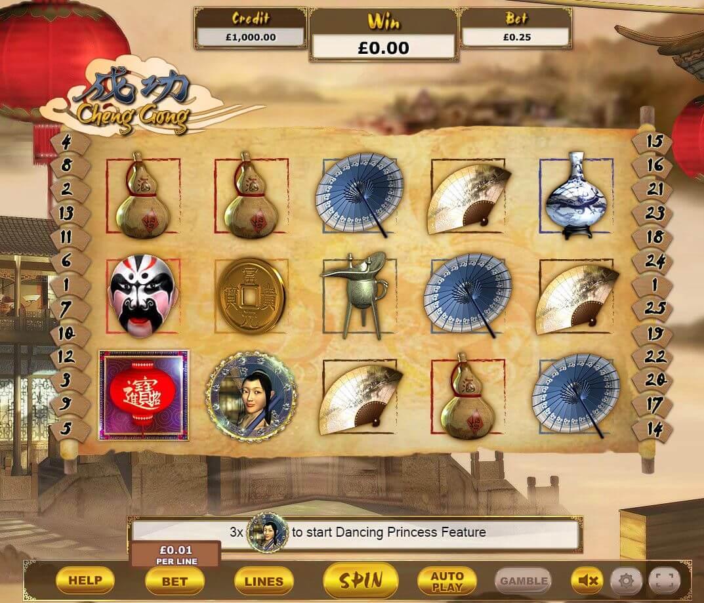 Cheng Gong Slot Gameplay