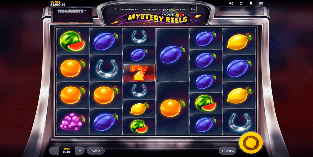Mystery Reels MegaWays Slot Gameplay